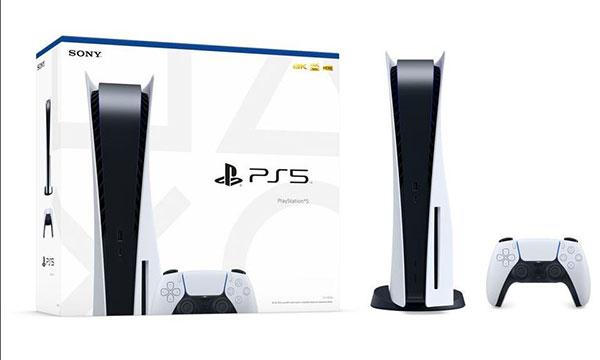 PlayStation 5 Caja